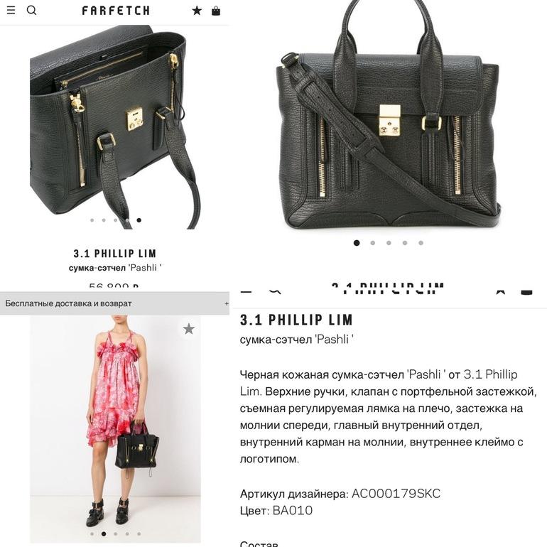 85fe2fd2c710 Сумки известных брендов, чемодан , мужские портфели. добавление 23 марта