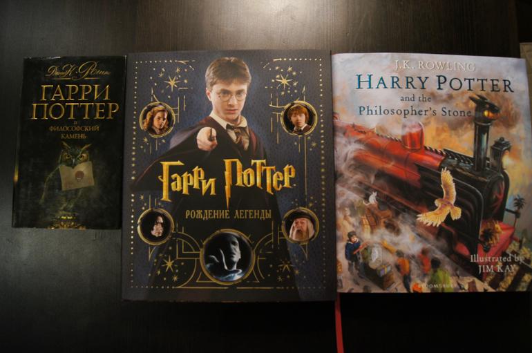 Гарри поттер и орден феникса с иллюстрациями джима кея
