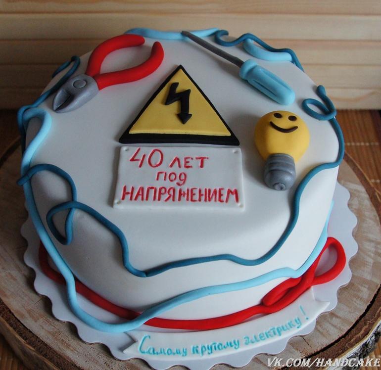 Открытка с днем рождения для электрика, октября день женского