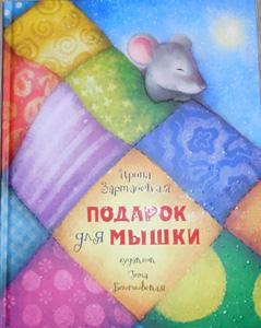 https://cdn2.imgbb.ru/community/7/79062/201612/783d43a5fe619957d6425bf0863e43f2.jpg