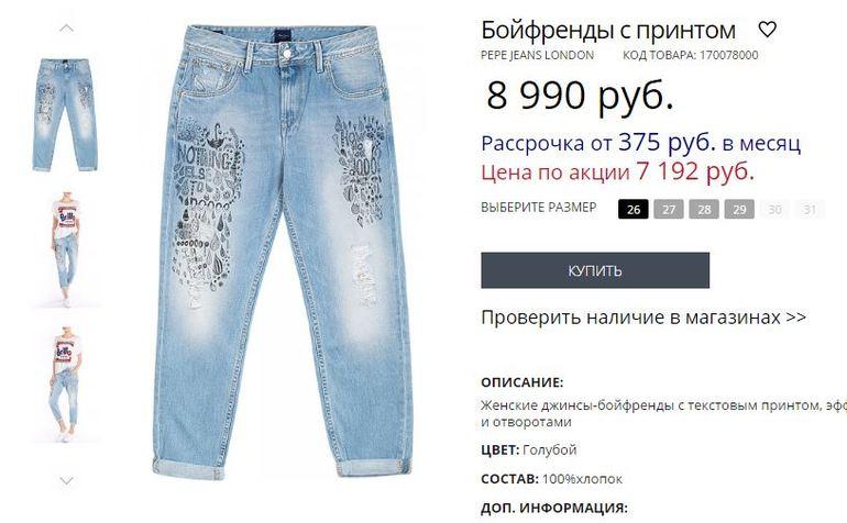 f7fc5c50 Кроссовки яркие очень нравятся. А джинсы, сегодня себе искала в инете. Вот  наткнулась )))