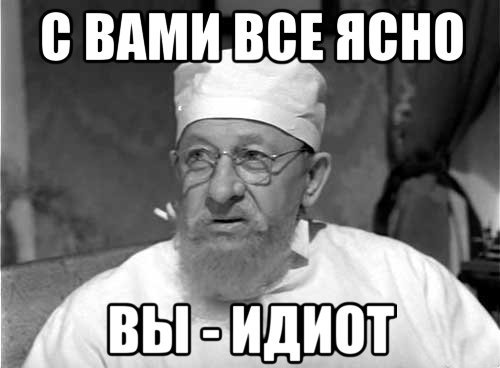 v-pizdu-zalupoy-foto