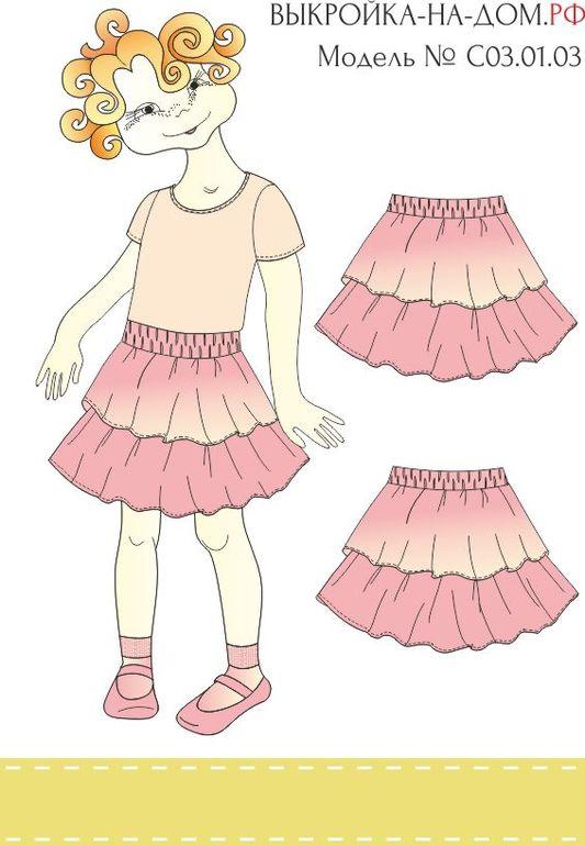 Сарафан в детский сад - стр. 2 - запись пользователя Саша (id1711065 ... af8da01992b