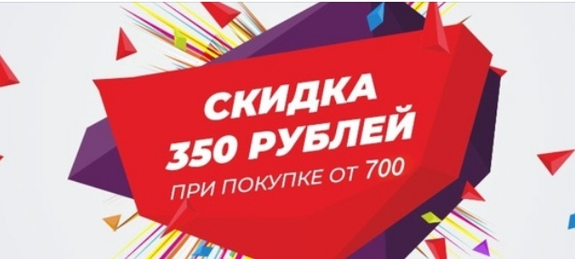 https://book24.ru/catalog/?partnerId=1416008