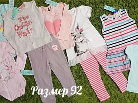 Пакет новых вещей на девочку, р.92, Pepco (Польша)