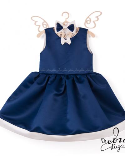Синее платье из королевского атласа (с аксессуаром)