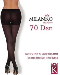 ШЕЛКОВИСТЫЕ КОЛГОТКИ 70 DEN С ШОРТИКАМИ MilanKo