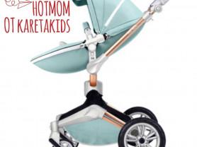 Новая коляска 2в1 HotMom из Эко-кожи