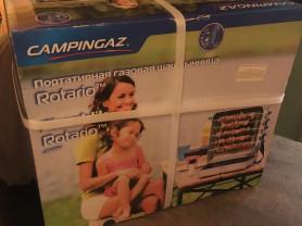 Шашлычница campingaz rotario (новая)