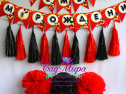 Набор для декора дня рождения в стиле Микки Маус