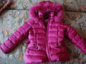 Куртка ( пух)  L3v (Франция) 8 л