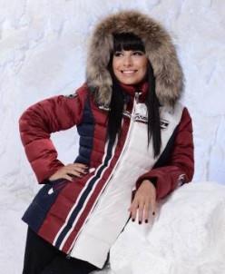 Куртка зимняя тинсулейт 1516-002