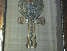 Картина египетская
