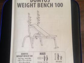 Атлетическая скамья для жима с подставкой под штангу
