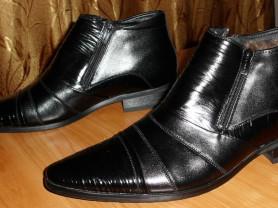 Ботинки мужские зимние новые на меху Patriot р.45