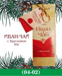 """Чайный напиток """"Иван чай"""" с брусникой 50гр."""