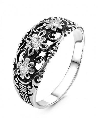 Кольцо из чернёного серебра с фианитами - Спаси и сохрани