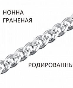 Браслет Нонна с алмазной огранкой родированный (0,40)