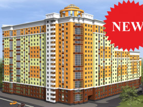 Поиск инвестора в строительный проект по жилью