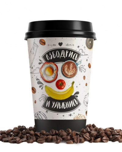 """Кофе в стакане """"Взбодрись и улыбнись"""""""