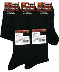Мужские носки Ногинка C30 чёрные
