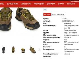 Кроссовки нов.натуральные, ам.бренд 23 DEC,р.40-42