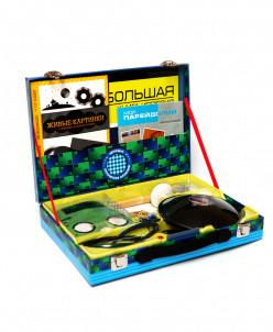 Чемодан оптических иллюзий(набор для детского творчества)