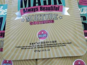 Тканевая маска с фильтратом улитки
