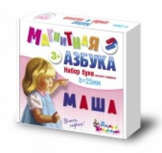 Магнитная азбука Набор букв русского алфавита (106шт)