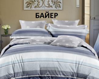 ХЛОПКОВЫЙ РАЙ  - постельное белье