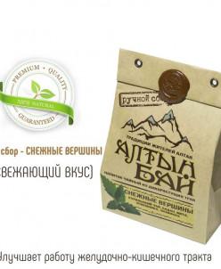Чайный напиток «Снежные вершины»