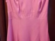 Платье Инсити р.40-42 на подкладке!