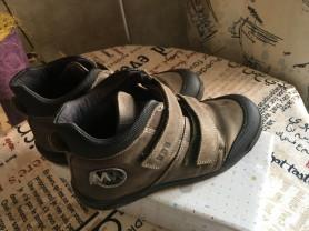 Демисезонные ботинки для мальчика Minimen р.34