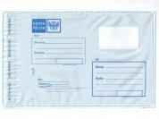 предлагаю пакеты Почты России 360х500 мм.