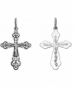 Крест серебряный 925
