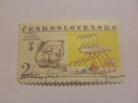 Марка 2 Kcs Чехословакия 1977 год N. Claveloux