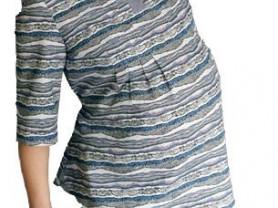 Продам новый костюм для беременных