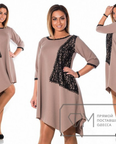 Фабрика Моды Платье