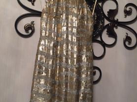 платье нарядное чешуйчатое