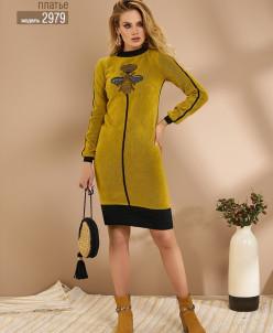 платье NiV NiV fashion Артикул: 2979