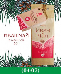 """Чайный напиток """"Иван чай"""" с малиной 50гр."""
