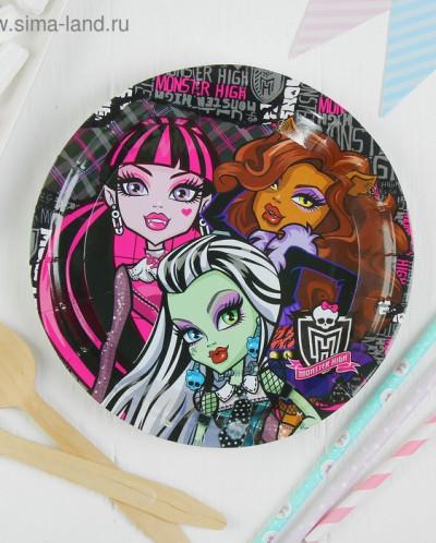 Набор тарелок Monster High, 18 см, 10 шт.