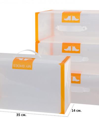"Набор 4 коробок для хранения мужской обуви 35*21*14 см ""Оран"