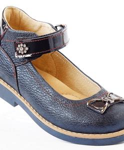 Ортопедические кожаные туфли с лазерным напылением
