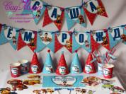 Набор атрибутики для декора дня рождения в стиле м