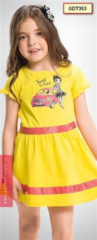 Платье ТМ Пеликан