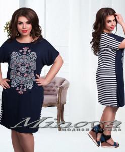Артикул:Платье-Туника №7505-тем.синий+белая полоска