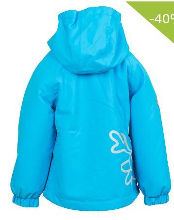 Демисезонная куртка ЛаппиКидс (Финляндия), 60 гр