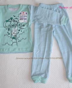 Пижама, размер 98