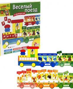 Обучающая игра Веселый поезд